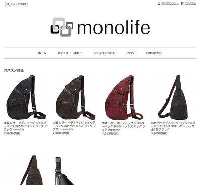 monolife_shop.JPG